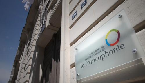 siège OIF francophonie.jpg